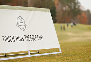 THE GOLF CUPを開催しました